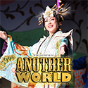 ANOTHER WORLD アルバム