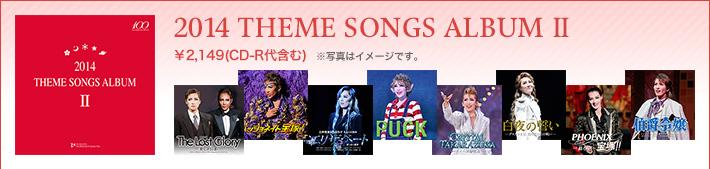 2014 theme songs album tcaピクチャーズ