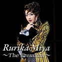 Rurika Miya 〜The Premium〜