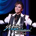 雪組 梅田芸術劇場「Music Revolution!−New Spirit−」
