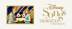 Disney Songs by TAKARAZUKA STAR TROUPE